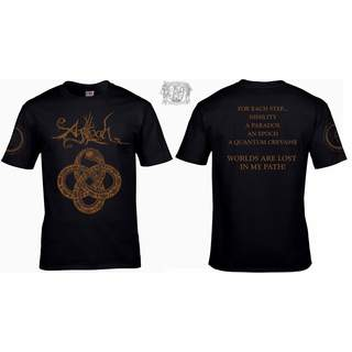 AGALLOCH - The Serpent & The Sphere, T-Shirt