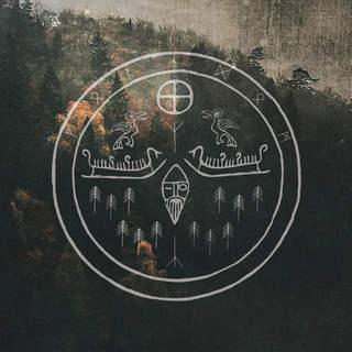 FORNDOM - Flykt, CD